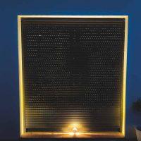 Projecteur sur lyre ANDREA pour rideaux électriques