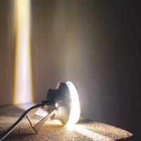 projecteur sur lyre ADREA vue rapprochée